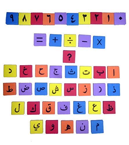 Magnetic Arabic Letters Noorart Fridge