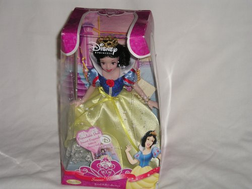 Brass Disney Ball - Disney Princess/Brass Key/Snow White/Royal Ball Collection