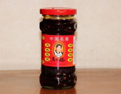 - Lao Gan Ma Black Bean Chilli Sauce, 280g