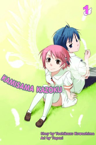 Kamisama Kazoku Vol. 1 (v. 1)
