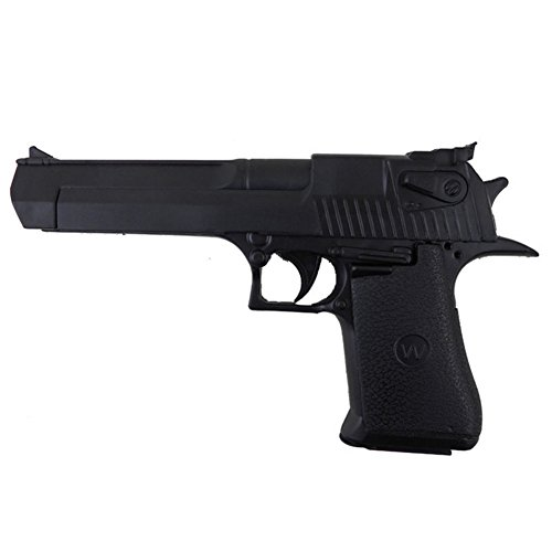 Kidlove Infrared Pistol Not Fired Bullets Children Toy Weapon (Plastic Guns With Bullet compare prices)