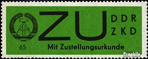 DDR DE2x (Complete Issue) Bedarfsstermpel 1965 State Emblem (Stamps for Collectors)