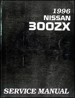 1996 Nissan 300ZX Repair Shop Manual Original
