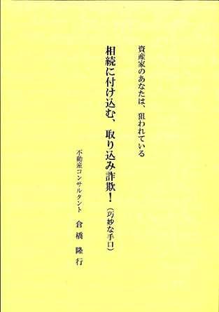 (Japanese Edition) eBook: KURAHASHI Takayuki: Kindle Store