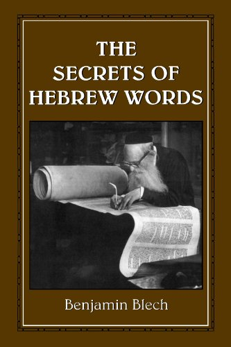 The Secrets of Hebrew Words