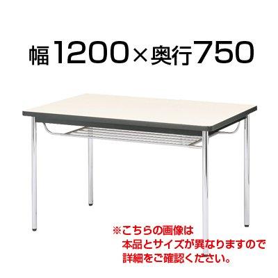 ニシキ工業 会議用テーブル 棚付 ソフトエッジ巻 幅1200×奥行750mm CK-1275SM 角型 ローズ B0739PH53Y ローズ ローズ