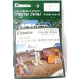 Kobaru(こばる) Kobaru(こばる) サマーシリーズ 水着ギャルセット