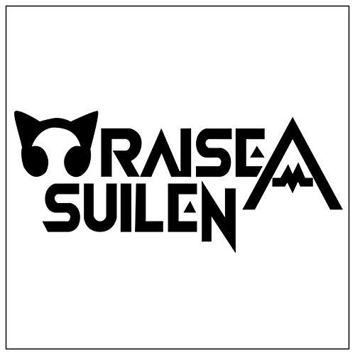 RAISEASUILEN ロゴ カッティングステッカー〈S〉黒