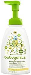 Babyganics Shampoo + Body Wash - Chamomile Verbena - 16 oz