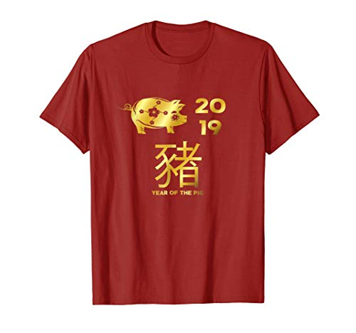 Year of the Pig Tshirt 2019 Chinese Zodiac Calendar
