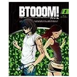 TVアニメーション「BTOOOM! 」05【初回生産限定盤】 [Blu-ray]