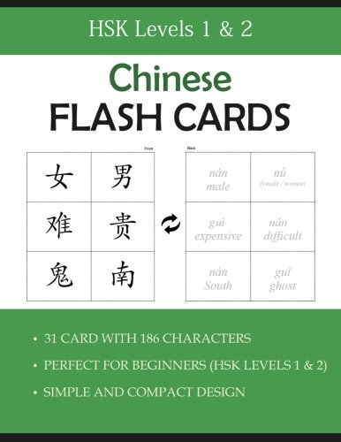 Chinese Flash Cards HSK Levels 1 & 2 Elementary Level: for beginners (kids and adults), practice Chinese characters ()