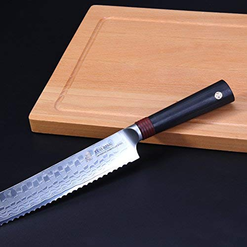 Tuo Cutlery Bread Knife - Serrated Edge - Japanese AUS-10 Damascus 67-layers Steel - Dishwasher Proof G10 Handle - RING-DA Series - 9'' by TUO Cutlery (Image #4)