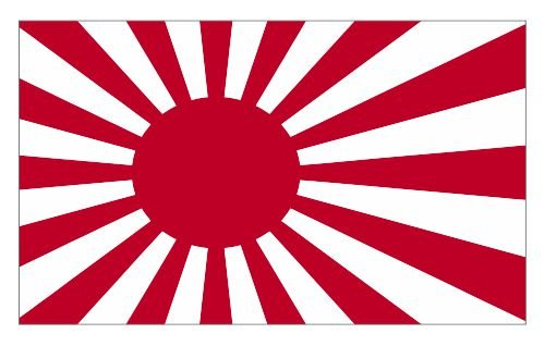Japanese Rising Sun Flag Japan Country Vinyl Sticker Decal