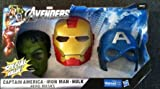 Marvel Avengers Movie Exclusive Roleplay Hero Mask 3Pack Captain America, Iron Man Hulk