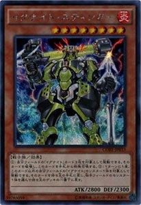 Yu-Gi-Oh / Igknight Stinger (Secret) / Clash of Rebellions (CORE-JP033) / A Japanese Single individual Card
