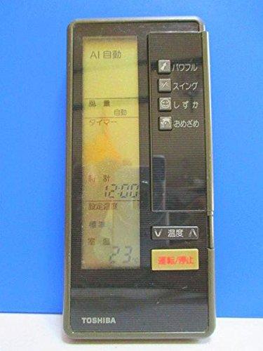 東芝 エアコンリモコン LVL 28LV LVB 蓋無
