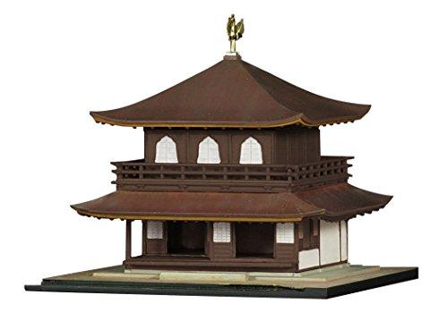 フジミ模型 1/150 慈照寺 銀閣寺