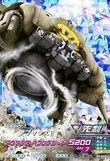 Gundam Tryage Z4-013 Apsaras Iim