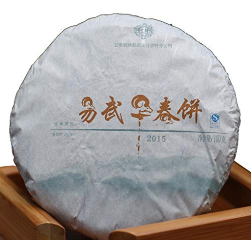 - MeiMei Fine Teas Yiwu Early Spring Raw Pu'erh Tea Cake - Green Pu-erh Cake 2015 Organically Grown Arbor Tree Weight Loss Detox Digestive Aid 100g/3.52oz