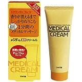 メンターム薬用メディカルクリームG 45g(チューブタイプ)