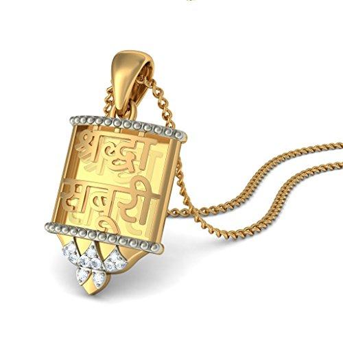 Or jaune 18K 0,07ct tw Round-cut-diamond (IJ | SI) Pendentif