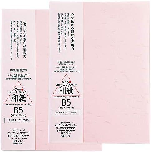 大直 和紙 色紙 大礼紙 ピンク B5 20枚入×2セット インクジェット用紙 コピー プリンター用紙