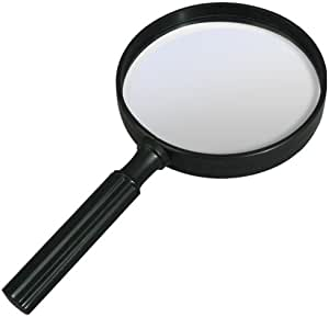 """5"""" x 3"""" Magnifying Glass"""