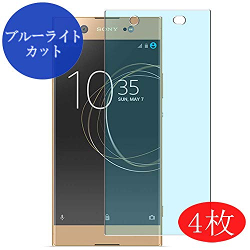【4 Pack】 Synvy Anti Blue Light Screen Protector for Sony Xperia XA1...
