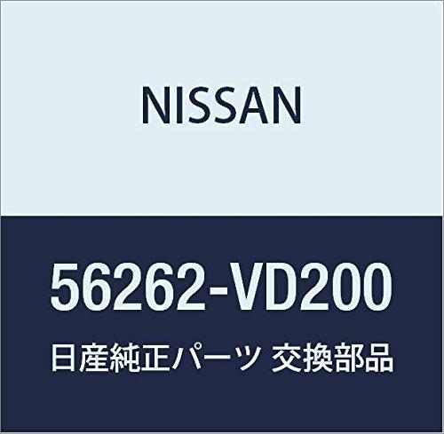 NISSAN(ニッサン)日産純正部品 クラッチアッセンブリー 23354-89T0D 23354-89T0D B01HMALQQC 23354-89T0D