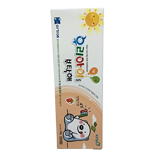 Cheonggoddo Incense Baby Girl Toothpaste Raspberry Flavor, Children;s Toohtpaste, Take care of you teeth