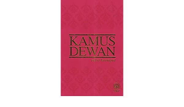 Free download kamus dewan.