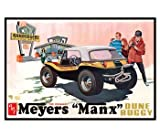 #scm006 AMT The Original Meyers Manx Dune Buggy, Auto World Exclusive ,Molded in Purple 1/25 Scale Plastic model Kit,Needs Assembly by AMT Datasouth