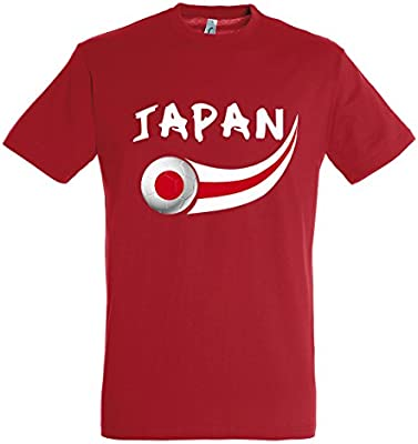 Supportershop – 8 Camiseta Japón niño 8 para niño, Rojo, FR: L (Talla Fabricante: 8 años): Amazon.es: Deportes y aire libre