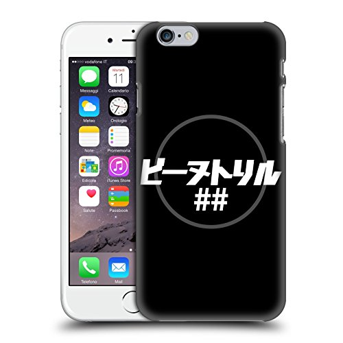 Official Been Trill Japanese Circle Black And White Hard Back Case for Apple iPhone 6 / 6s