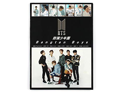 Bangtan Boys Fanstown-BTS Wings Photo Album with BTS Banner and lomo Cards (BTS D)