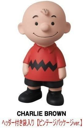 Medicom Toy Peanuts Ultra Detail Figure Vintage Pilot Snoopy
