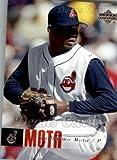 2006 Upper Deck # 585 Guillermo Mota Cleveland Indians (Baseball Card) Dean's Cards 8 - NM/MT Indians