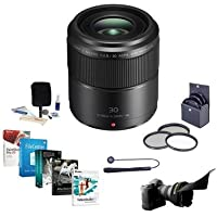 Panasonic 30mm f/2.8 Lumix G Macro Aspherical MEGA O.I.S Lens for Micro 4/3 System - Bundle with 46mm Filter Kit, Flex Lens Shade, Cleaning Kit, Lens Cap Leash, Pro Software Package