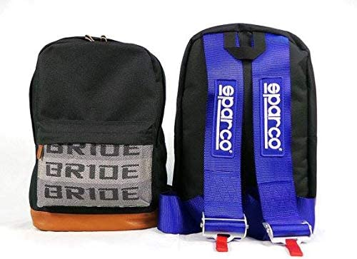 Kei Project Bride Racing Backpack Brown Bottom