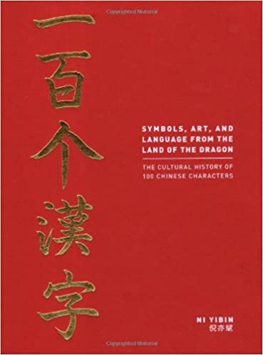 Image result for Symbols Art and Language from the Land of the Dragon