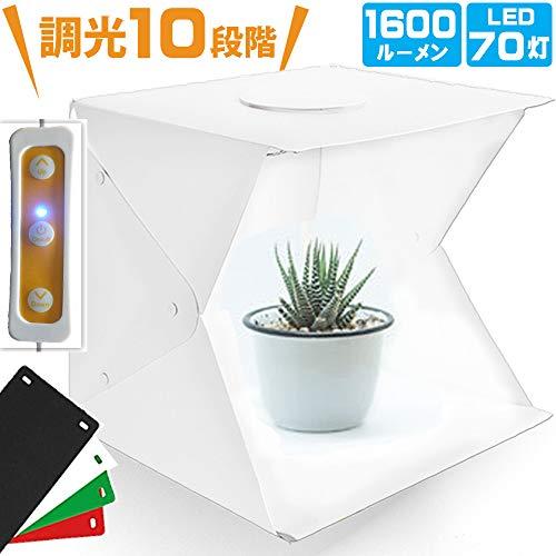 [광량 조절 10 단계] 촬영 상자 40cm 2019 년 최신 70 등 1600 루멘 촬영 키트 LED 라이트 조광 접이식 USB 전원 배경 화면 4 착색 (흰색 검정 빨강 녹색) 수납 가방 포함 [e-kit] ( 밝기 조절 컨트롤러 포함)