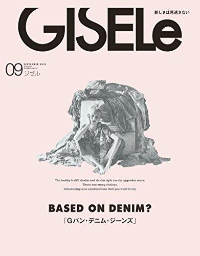 GISELe(ジゼル) 2018年 09月号