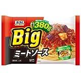 【12個】 冷凍パスタ Bigミートソース 380g オーマイ