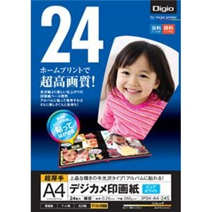 (業務用セット) インクジェット用紙 Digio デジカメ印画紙/絹目 A4:24枚入 JPSK-A4-24S【×5セット】   B07PDBQ2TX