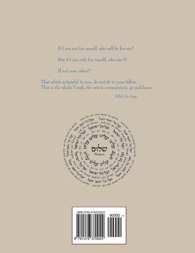 Mishkan Temple Beth El Israel: Prayers and Meditations for Shabbat