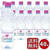 コントレックス Contrex 500ml 48本 [24本×2個発送]