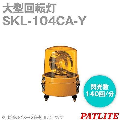 PATLITE(パトライト) RT-24A-Y ホーンスピーカ一体型マルチ電子音回転灯 (φ162) (定格電圧:DC24V) (黄) SN B00LHK7AOG