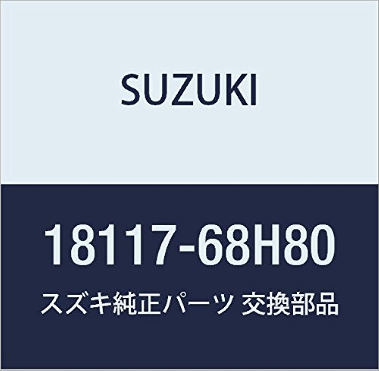 BLITZ エキゾーストマニホールド CZ4A 4B11 φ45 No.16090 ランサーエボリューションX CZ4A 4B11 MIVEC