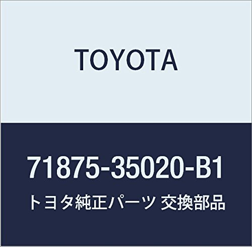 TOYOTA Genuine 71875-35020-B1 Reclining Adjuster Cover